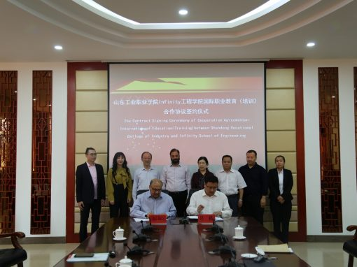 The Contract Signing Ceremony Cooperation Agreement International Education (Training) between Shandong Vocational College of Industry and Infinity School of Engineering
