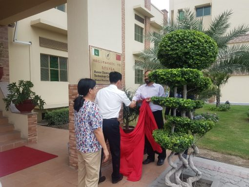 Hunan Chemical Vocational Technology College China Visited ISE and Inaugurated Sub Campus of Hunan College