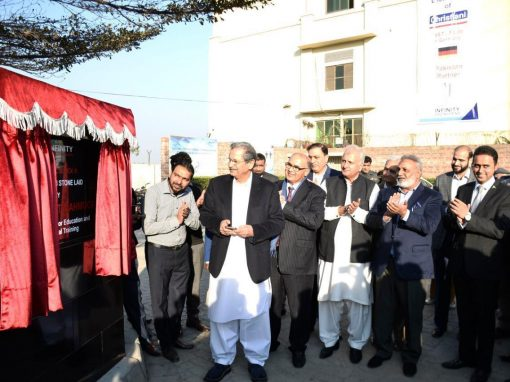 Federal Minister for Education and Professional Training Mr. Shafqat mahmood Visited ISE at Launching of Christiani TVET Made in Germany