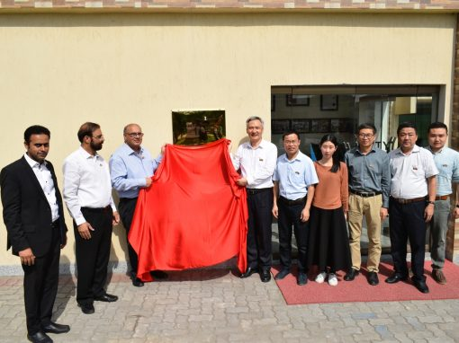 Inauguration of Gaunagzhou Panyu Sub Campus at Infinity School of Engineering